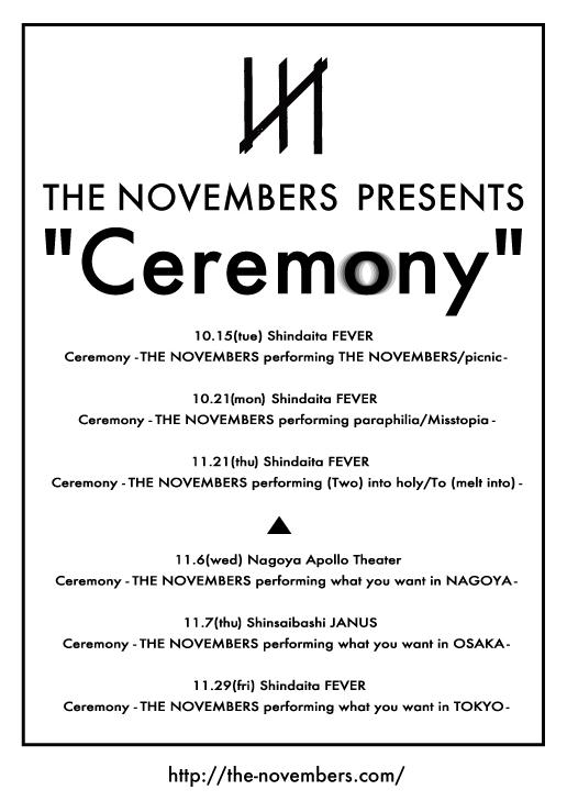 130820_ceremony-9