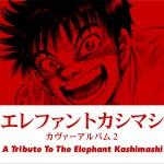 makiobi_elekashi_OL