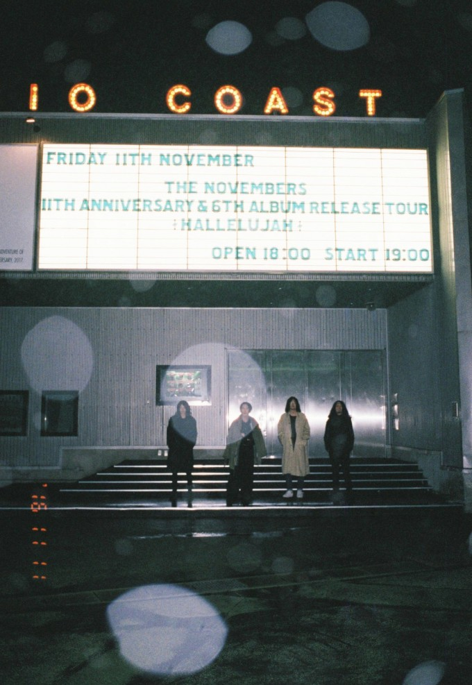 THENOVEMBERS_UtsukushiiHi_DVD